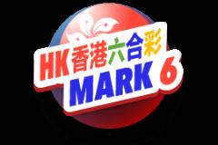 Mark Six